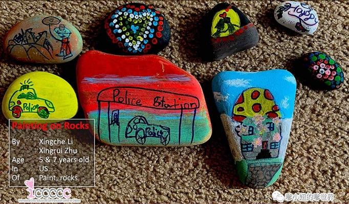 Image of painted rocks.